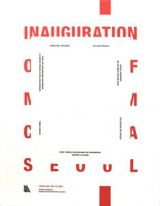 Book cover white color, red text: Inauguration of MMCA Seoul
