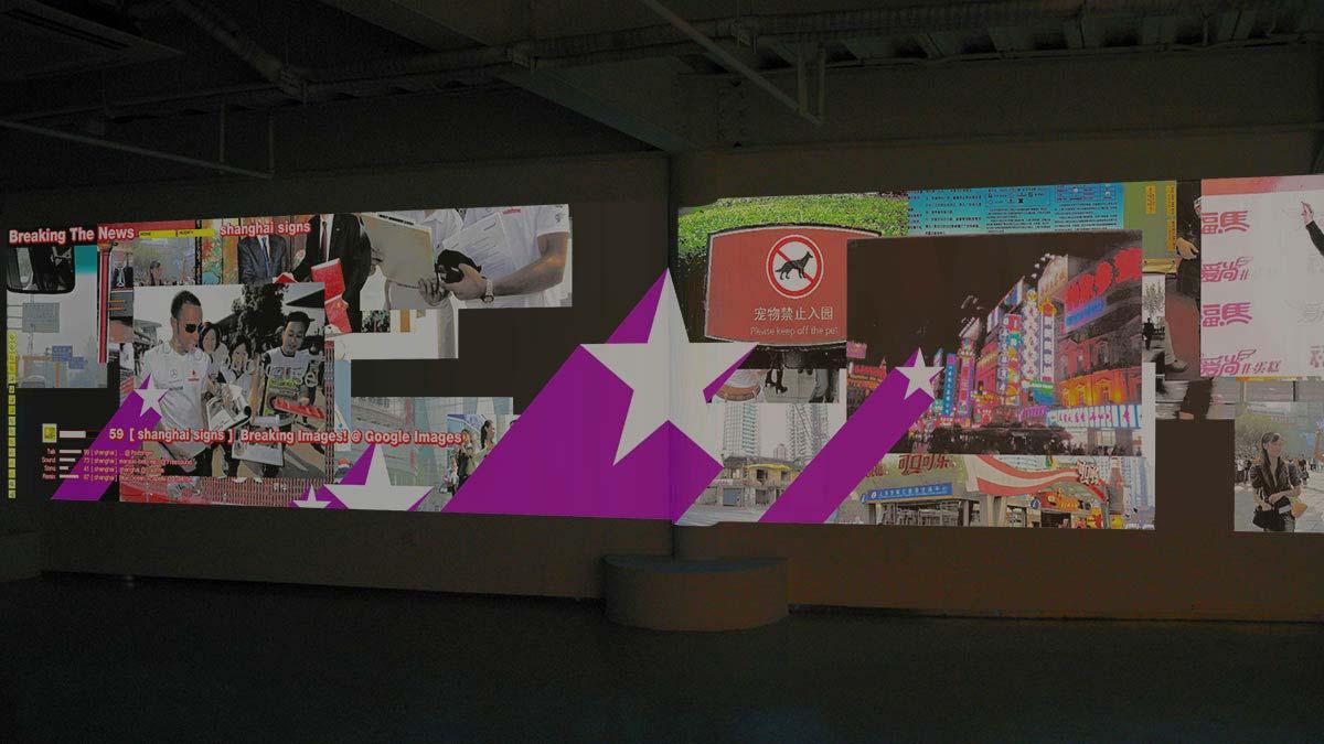 Museum Of Modern Art Shanghai
